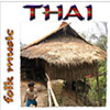 Thai Folk Music - Thailand - exotic Asia - Exotic World - Tribal Music